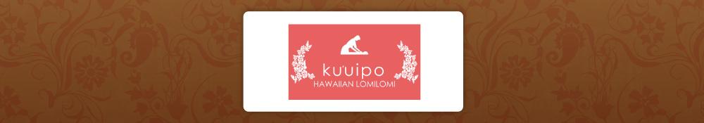 ハワイ式オイルトリートメント クウイポロミロミサロン