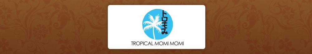 ハワイ式ボディケア トロピカルもみもみ