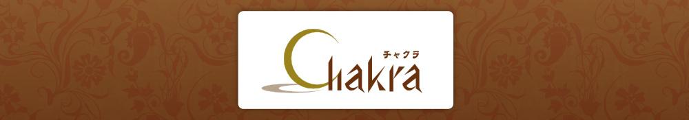 タイ古式ボディケア チャクラ