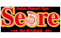 アジアンリゾートスパ シーレ