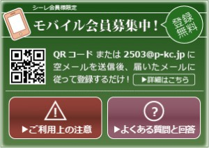 test20150907