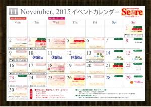 H27年11月カレンダー-1