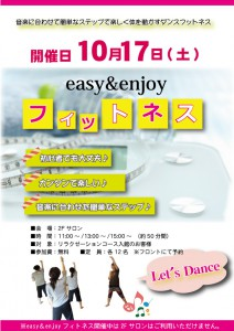 E&EフィットネスPOPH270902