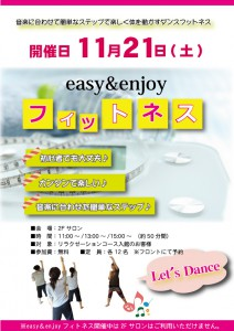 E&EフィットネスPOPH271106