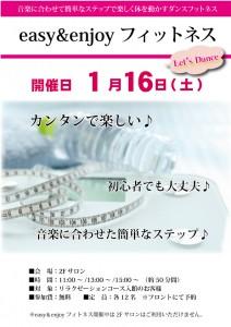 E&EフィットネスPOPH281004