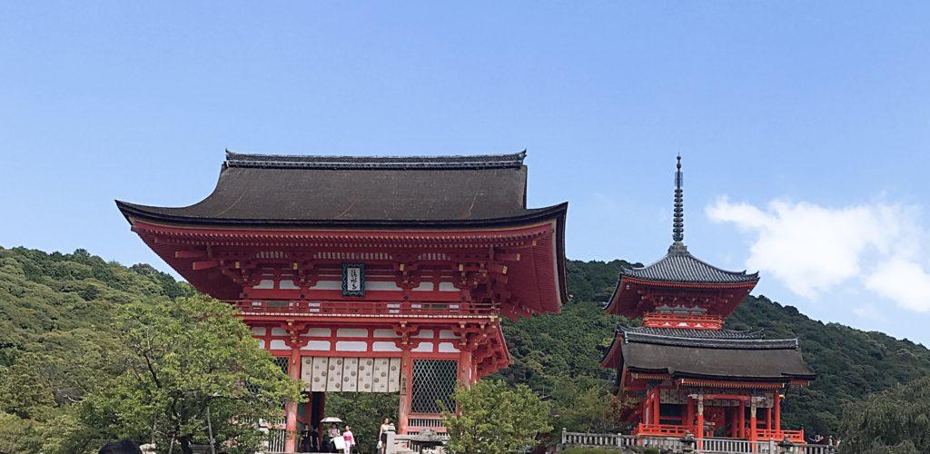 大満足の京都旅行